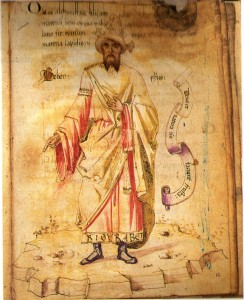 15th century European portrait of Jabir from wikimedia