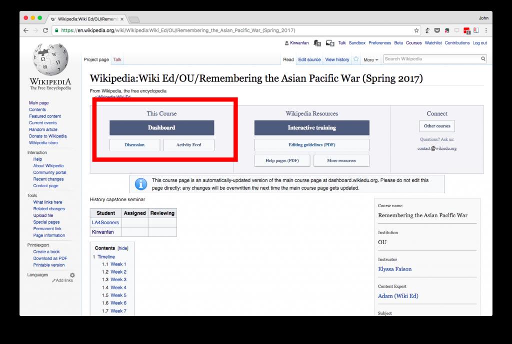 WikipediaCoursePage